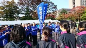 2015女子駅伝2